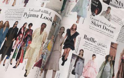 dubai fashion workshop sterling style academy blog image